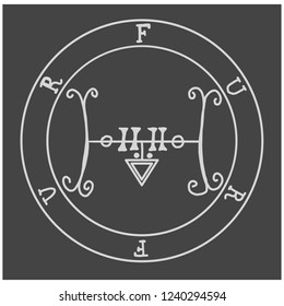 Sigils from the Goetia . Magical Amulet. Sacred geometry. Can be used as tattoo, logos and prints.