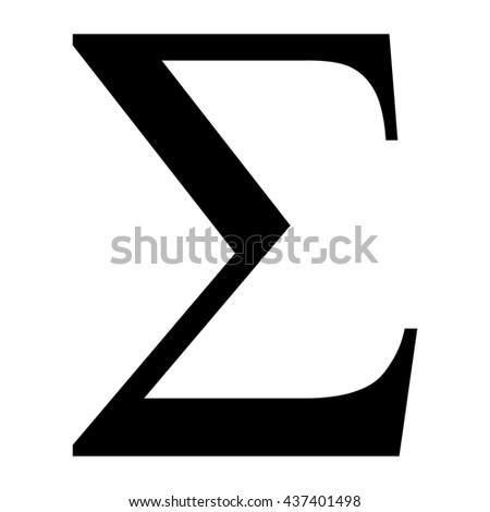 Sigma Greek Letter Icon Sigma Symbol Stock Vector Royalty Free