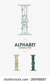 Sign design element. Vector illustration. Abstract ornate curly calligraphic letter of the alphabet - I