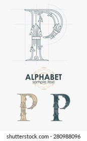 Sign design element. Vector illustration. Abstract ornate curly calligraphic letter of the alphabet - P