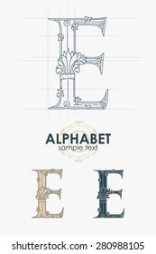 Sign design element. Vector illustration. Abstract ornate curly calligraphic letter of the alphabet - E