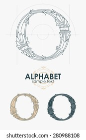 Sign design element. Vector illustration. Abstract ornate curly calligraphic letter of the alphabet - O