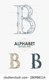 Sign design element. Vector illustration. Abstract ornate curly calligraphic letter of the alphabet - B