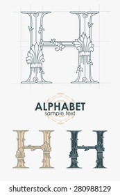 Sign design element. Vector illustration. Abstract ornate curly calligraphic letter of the alphabet - H