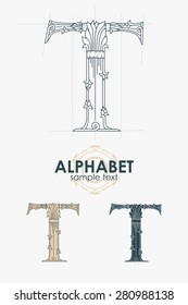 Sign design element. Vector illustration. Abstract ornate curly calligraphic letter of the alphabet - T
