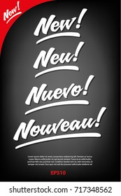 Sign New in Vector, hand written in English, German, Spanish and French. Great for packaging design.