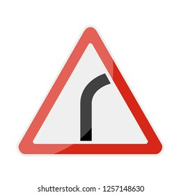 Sign Road. Attention. Warning
