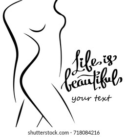 Silhouette of a beautiful female body vector. Delicate lines and sexy with beauty