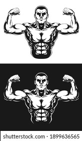 Silhouette Bodybuilding Pose Front Double Bicep