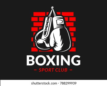 Silhouette of boxing gloves against a brick wall background - boxing emblem, logo design, illustration on a black background