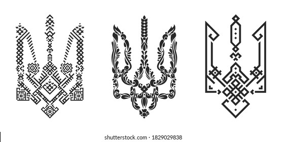 Silhouette coat of arms Ukraine in modern geometric style. Creative decorative design of trident. Vector ethnic traditional illustration isolated on white background.