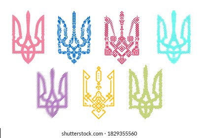 Silhouette coat of arms Ukraine in modern geometric style. Bright creative decorative design of trident. Vector ethnic traditional color illustration.