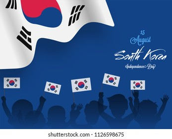 Silhouette of crowd or people holding national flags of South Korea for 15 August or Korean independence day celebration.