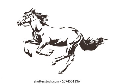 Silhouette of energetic running horse painted by ink. Vector hand drawn illustration on white background. Sketch style isolated.