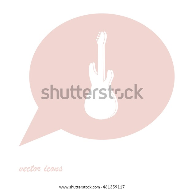 Silhouette of guitar