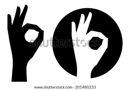 Silhouette Hands Showing Symbol All Ok Stockvector Rechtenvrij