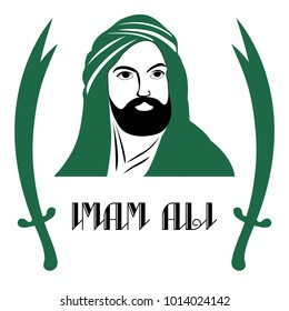 """Silhouette of Imam Ali, the cousin and son-in-law of the Islamic prophet Muhammad and his swords named """"Zulfiqar"""" in green color - Eps10 vector graphics and illustration"""