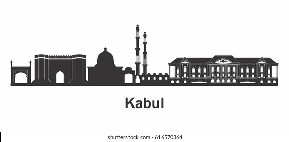 Silhouette of Kabul, capital of Afghanistan in the vector