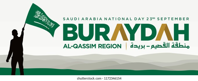 Silhouette Man with Flag in hand. Arabic Text Translation:  There is no god but Allah. Buraydah City, Al Qassim Region. Saudi Arabia National Day. 23rd September. Vector illustration. Eps 08.