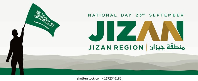 Silhouette Man with Flag in hand. Arabic Text Translation:  There is no god but Allah. Jizan Region. Saudi Arabia National Day. 23rd September. Vector illustration. Eps 08.