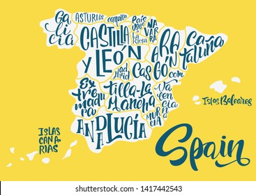 Map Of Spain Catalonia.Catalonia Map Images Stock Photos Vectors Shutterstock