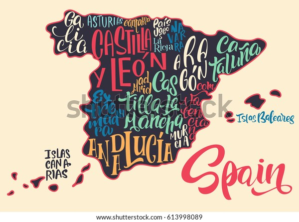 Espanjan Kartan Siluetti Kasin Kirjoitettujen Alueiden
