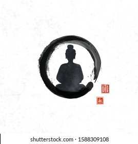 Silhouette of meditating Buddha in black enso zen circle on rice paper background. Heroglyph - eternity, sign of blessing.