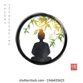 Silhouette of meditating Buddha under the bamboo tree in black enso zen circle on white background. Hieroglyph - Buddha.