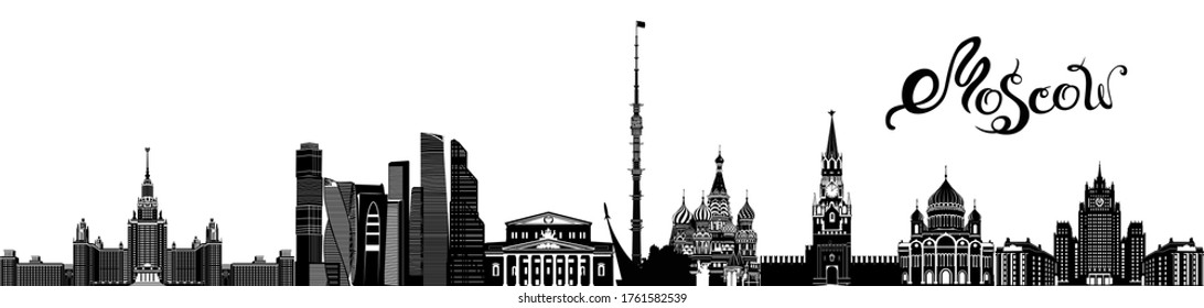 Silhouette of Moscow buildings vector illustration