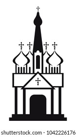 Silhouette of orthodox domes. Christian church, temple. Infographic, icon. Vector clip art.