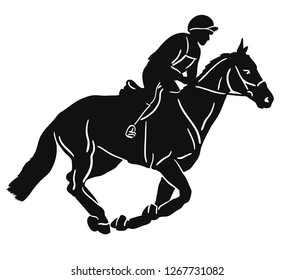 Silhouette of a rider and horse  moving the canter.