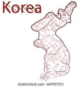 Silhouette of the tiger inside which is depicted the Korean alphabet. The inscription is Korea. Colored Vector illustration.
