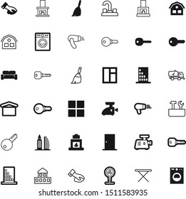 silhouette vector icon set such as: comfort, conditioner, plug, wind, janitor, blower, people, sofa, plumbing, tap, couch, figure, board, heat, steam, bathroom, roof, propeller, hearth, cooler, case