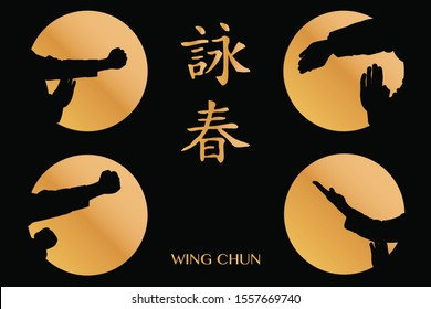 Silhouettes of hands show Wing Chun kung fu forms. Vector