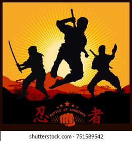 Silhouettes of Ninja Warriors against a Landscape - vector stock