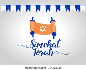 Simchat Torah Jewish Holiday  greeting card