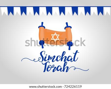 Simchat torah jewish holiday greeting card stock vector royalty simchat torah jewish holiday greeting card m4hsunfo