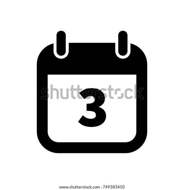 白い背景に3つの日付を持つ黒いカレンダーの簡単なアイコン