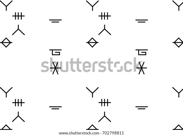 Simple Black White All Over Symbol Stock Vector (Royalty