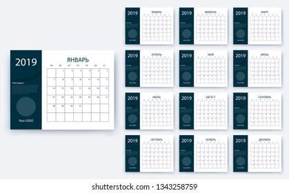 simple calendar 2019, Stock vector eps10. Color design