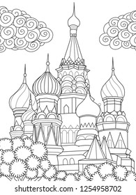 Simple Cathedral for coloring book,coloring page, colouring picture for anti stress. Vector illustration