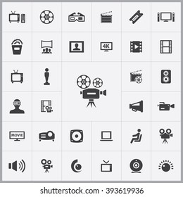 Simple cinema icons set. Universal cinema icons to use for web and mobile UI, set of basic cinema elements