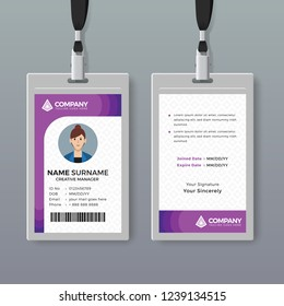 Simple and clean ID card design template