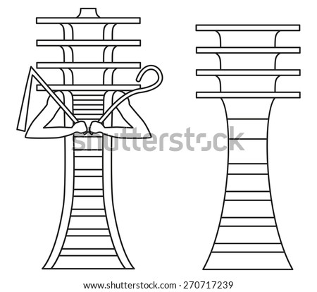 Simple Djed Pillar Djed Pillar Crook Stock Vector Royalty Free