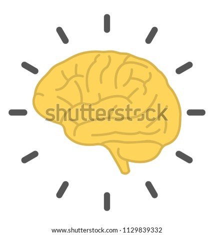 Simple Flat Icon Design Human Brain Stock Vector (Royalty
