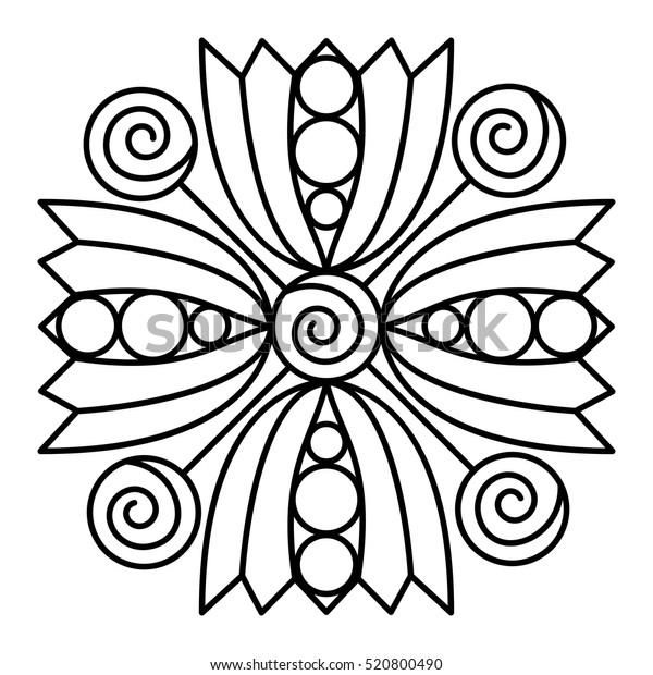 Simple Flower Mandala Pattern Coloring Book Stock Vector Royalty Free 520800490