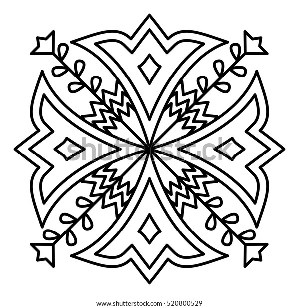 Simple Flower Mandala Pattern Coloring Book Stock Vector Royalty Free 520800529