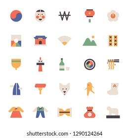 A simple icon set of Korean symbols. flat design vector graphic style concept illustration.