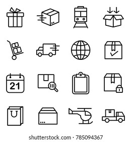 Simple icons related to shipping and logistics. Express Delivery, Fast Delivery, Tracking Order.