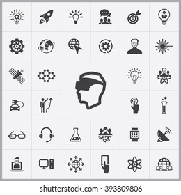 Simple innovation icons set. Universal innovation icon to use for web and mobile UI, set of basic innovation elements